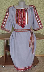 """Плаття з вишивкою """" Вишиванка"""" сіре"""