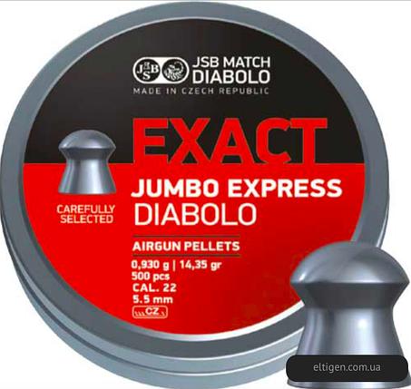Пули пневматические 5.5 JSB Diabolo Exact Jumbo Express, 5.52,0.93,500шт., фото 2
