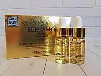 Омолаживающие сыворотки с экстрактом икры / коллагена BERGAMO Luxury Gold Collagen & Caviar Ampoule  13 мл