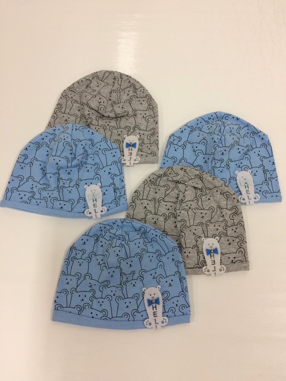 Детские демисезонные трикотажные шапки для мальчиков оптом, р.38-40, Польша