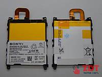 АКБ для Sony Xperia Z1 C6903 / C39H / LIS1525ERPS (9100126)