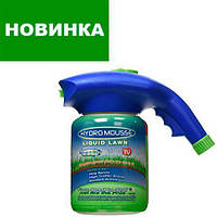 Гидропосев газона Hydro Mousse Liquid Lawn