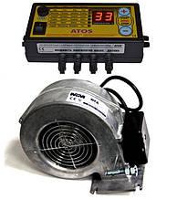 Комплект піддуву (Вентилятор WPA-120+контролер ATOS) автоматика для твердопаливного котла