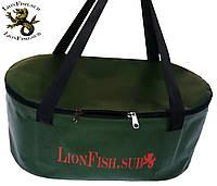 Відро LionFish.sub 32л для Риби, Трофеїв, Аксесуарів, замісу Риболовного Корми - Овальне, Складене ЗЕЛЕНЕ