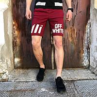 Шорты трикотажные в стиле Off White Stripe бордовые, фото 1