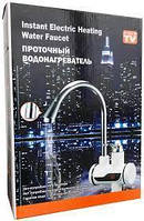 Кран-водонагреватель проточный c LCD дисплеем нижнее подключение