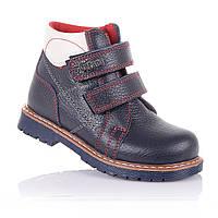 86454b4f3 Демисезонные ботинки для мальчиков Cezara Rosso 14.3.125 (21-36)