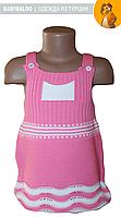 Сарафан-туника вязанная для девочки (от 1 до 4 лет)