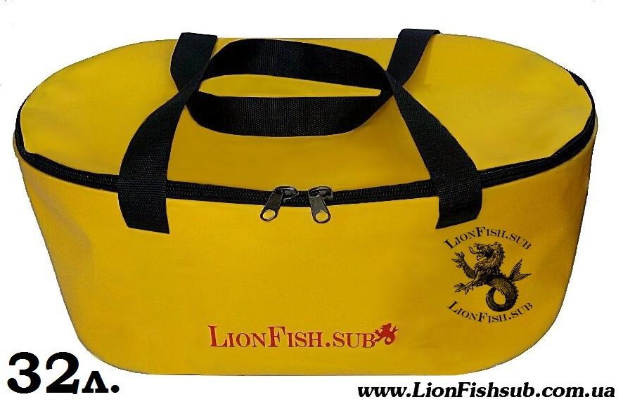Складное Ведро LionFish.sub Сумка для Рыбалки, Охоты, Походов – Овальное, 32л ЖЁЛТОГО ЦВЕТА