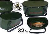 Складное Ведро LionFish.sub Сумка для Рыбалки, Охоты, Походов – Овальное, 32л ЖЁЛТОГО ЦВЕТА, фото 2