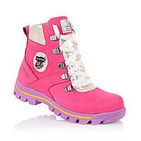 Демисезонные ботинки для девочек Tutubi 11.3.207 (31-40)