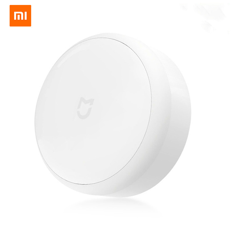 Ночной светильник Xiaomi MiJia Induction Night Lamp MJYD01YL (MUE4068GL)
