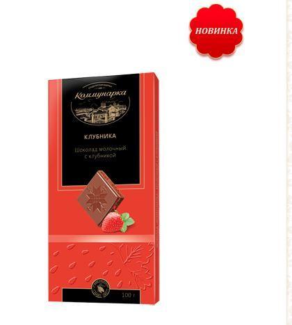 Шоколад «КОММУНАРКА» молочный с клубникой, 100 г