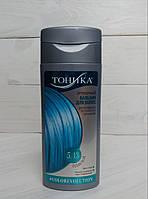 Тоника оттеночный бальзам Ocean Blue 5.13
