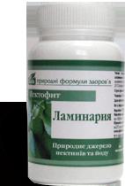 Пектофит Ламинария (Biola) 90 табл., фото 2