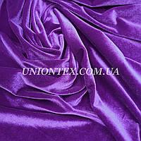 Ткань бархат стрейч фиолетовый