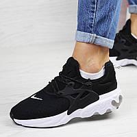 Подростковые кроссовки Nike 7967 чёрные с белым , фото 1