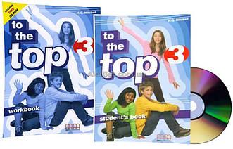 Английский язык / To the Top / Student's+Workbok+CD. Учебник+Тетрадь (комплект), 3 / MM Publications