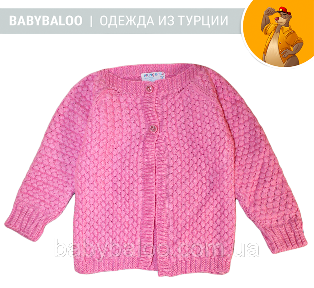 Кофта для девочки шарики на пуговицах (от 1 до 3 лет)