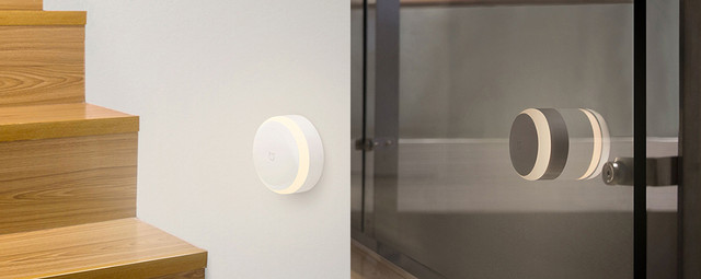Нічний світильник Xiaomi MiJia Induction Night Lamp MJYD01YL MUE4068GL Білий
