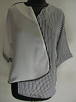 Женская летняя блуза батал под юбку или брюки, сочетания двух цветов (р-р.54,)  Код 1841М