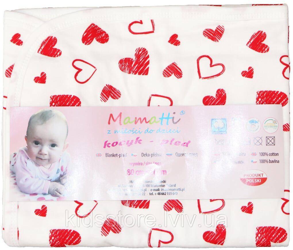 "Хлопковое одеяло ""Сердца"", Mamatti, KC205"