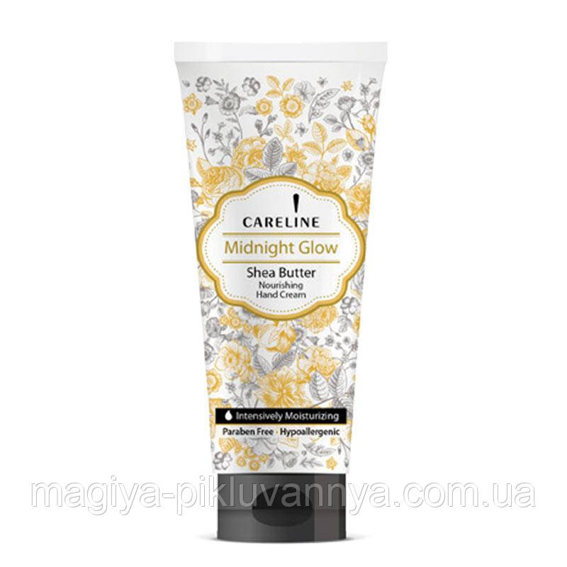 Careline Крем для рук з ароматом масла Ши 100мл, арт.992430