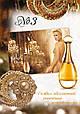 Женские духи  J'adore от Christian Dior  (20 мл)   Жадор   Кристиан Диор, фото 3