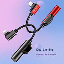 Переходник Lightning Usams iP Male to iP+iP Female AU02 (Черный), фото 2