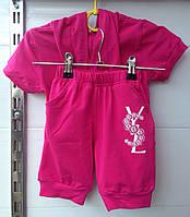 Детский костюм  оптом 92-110