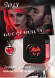 Духи женские  Gucci Guilty Black Pour Femme от Gucci   (20 мл)    Гуччи Гилти Блэк , фото 2
