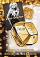Духи женские Lady Million от Paco Rabanne   (20 мл)  Леди Миллион  Пако Рабанн, фото 2