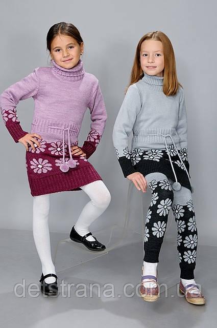 Детские вязанные гамаши для девочек арт. 7234