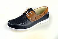 Мужские спортивные туфли на шнуровке перфорированные prime 245син.кор синие   летние