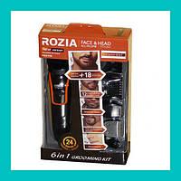 Триммер-машинка для стрижки ROZIA HQ-5100!Опт