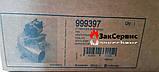 Вентилятор на газовый котел Ariston Microgenus, TX, T2 23 MFFI999397, фото 4