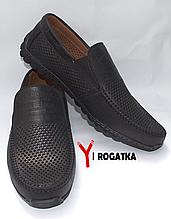 Мужские кожаные мокасины Ботус, черный цвет с перфорацией, без каблука, прошитие