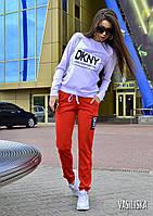 Костюм женский DKNY свитшот и брюки трикотаж джерси 4 цвета DV227, фото 1