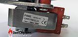Вентилятор на газовый котел Ariston CLAS 32/35 FF 65105155, фото 3