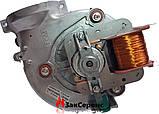 Вентилятор на газовый котел Ariston CLAS 32/35 FF 65105155, фото 5