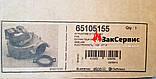Вентилятор на газовый котел Ariston CLAS 32/35 FF 65105155, фото 7
