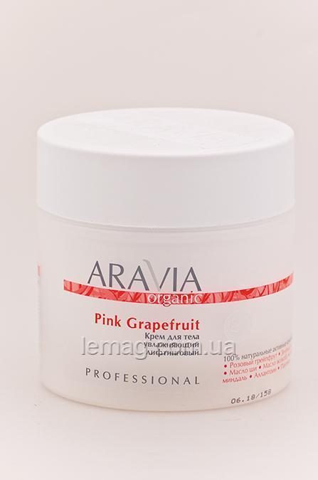 """ARAVIA Professional Organic Крем для тела увлажняющий лифтинговый """"Pink Grapefruit"""", 300 мл"""