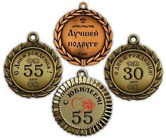 Медали металлические