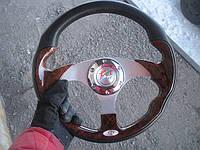 Руль спортивный №821 (коричневое дерево).