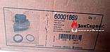 Вентилятор на конденсационный газовый котел Ariston CLAS/GENUS EVO PREMIUM, EGIS PREMIUM 60001869, фото 4