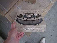 Проволока для сварки  Св-08Г2С   0.8мм 5кг