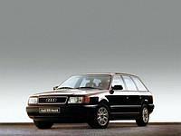 Запчасти для Audi 100