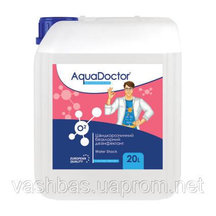AquaDoctor Жидкий дезинфектант на основе активного кислорода AquaDoctor Water Shock О2 (20 л.)