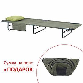 """Раскладушка """"Компакт"""" d25 мм зеленый меланж, фото 2"""
