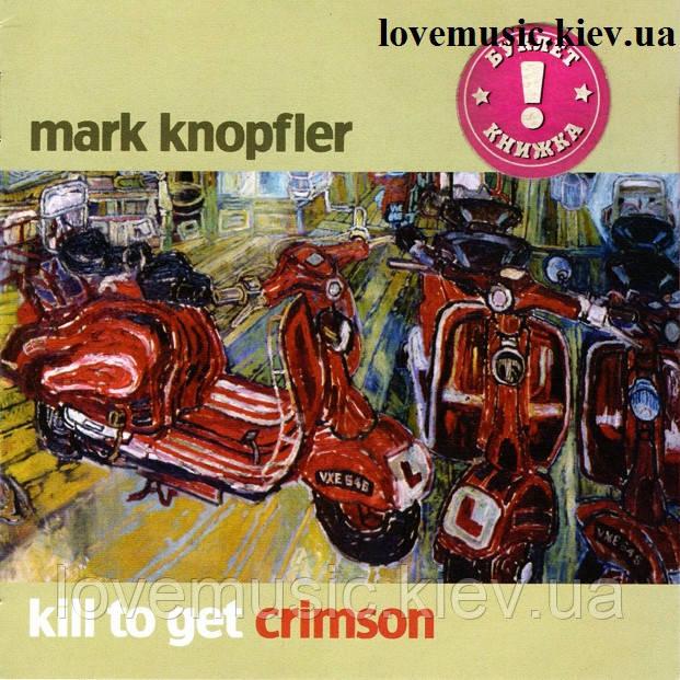 Музичний сд диск MARK KNOPFLER Kill to get crimson (2007) (audio cd)